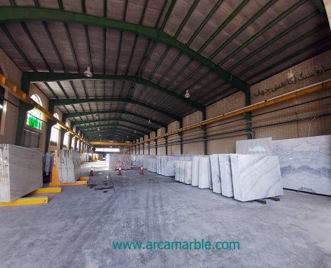 slab factory 2